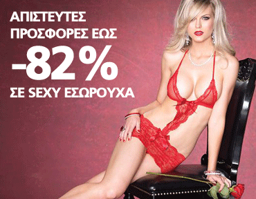 eros megastores sex shop